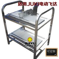 JUKI贴片机飞达车 30系列电动供料器放置架 JUKI飞达车多款厂家批发
