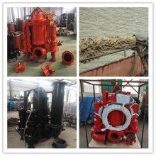 电动煤浆泵/潜水抽渣泵