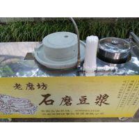 陕西特色石磨豆浆|老磨坊石磨豆浆加盟|学习石磨豆浆技术