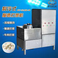 潮汕牛肉丸设备 正宗潮州汕头牛肉丸加工机器 做火锅牛肉丸机子