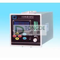 北京京晶供应 在线微量氧分析仪 型号: 9100-O