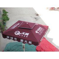 西安广告伞 西安广告伞制作 西安广告伞制作生产厂家