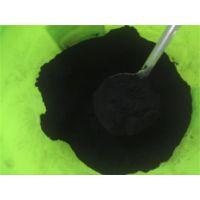 黄HA钾农业级,冲施肥,全水溶黄HA钾,片状腐钾