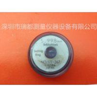 日本三丰Mitutoyo内径表附件校正环规177-267直径6mm促销特价