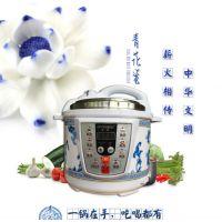 厂家特价半球微电脑电压力锅 礼品青花瓷电高压锅 跑马帮展销