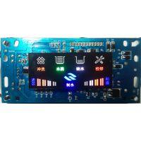 净水机专用电脑板 QZC0006-3