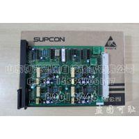 供应全新正品浙江中控模拟信号输出卡(部件号 SP322)