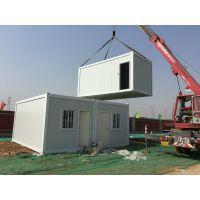 供应优质住人集装箱及配套设施北京箱式活动房生产厂家【金华恒源】经济型XL
