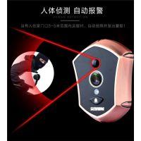 智能猫眼生产厂家、四川智能猫眼、金猫智能科技