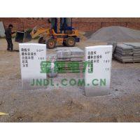 锦州混凝土公路界碑 水泥地界桩/景区界桩