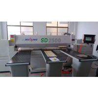 大量批发美景SD2500扩散板裁板锯,导光板开料锯欢迎来电咨询