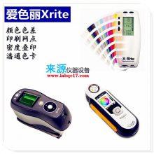 四色及专色印刷,美国(原装进口)528分光密度仪