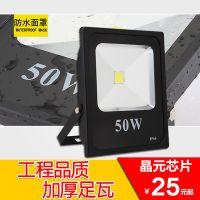 乔光照明LED投光灯新款户外防水泛光射灯10W,20W,30W,50W,100W,150W,200W