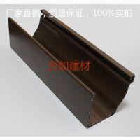 PVC成品檐沟/屋顶PVC管及阴阳角吊件卡接器管卡弯头三通等均由厂家生产提供