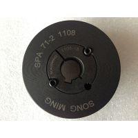 SPA85x3x1210锥套皮带盘发动机生产厂家