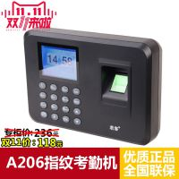 君容A206指纹考勤机黑色带响铃免安装软件极速识别指纹式签到机