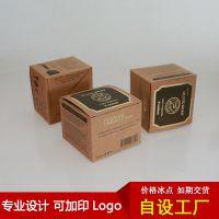 通用包装折叠纸盒可定制牛皮纸手工皂 肥皂 香皂包装彩盒 保湿霜盒子定做 免费设计 广州盛彩印刷有限公