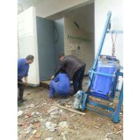 开阳一体化有机垃圾处理设备成功进入杭州市富阳区万事镇人民政府