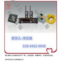 厂家直销人车信号,KTL125漏泄通讯系统、人车设备、吉林利达