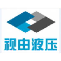 上海视由液压设备有限公司