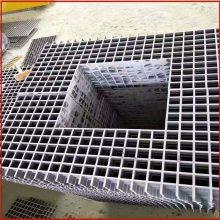 踏步板安装 格栅踏步板 下水道格栅板规格