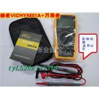 供应VICHY维希VC9801A+ 3 1/2位手动量程数字万用表