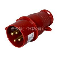 供应工业插头YGFL-014