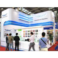 2015上海高性能薄膜制造技术展览会