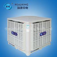 蒸发式湿膜冷风机批发RK-C18AX 宁波厂家上门维修 工业移动冷气机