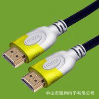 HDMI 高清线 HDMI高清视频线扁线正标线1.8M
