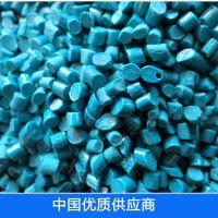 厂家供应 蓝色自产tpu阻燃tpu 再生聚氨酯料