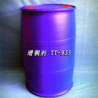 雅创贸易供应(已认证)_曲靖增稠剂_增稠剂ASE-60