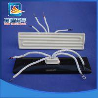 现货热销 240X60真空带热电偶 远红外线辐射电热元件