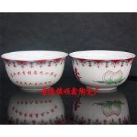 江苏陶瓷寿碗定做厂家