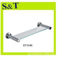 厂价直销 不锈钢单层玻璃托盘 方形置物架 玻璃浴巾架 浴室挂件