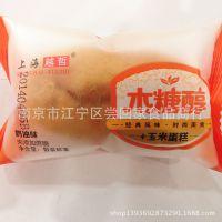 新品 上海越哲 木糖醇蛋糕 一件5斤仅售60!欢迎来选购