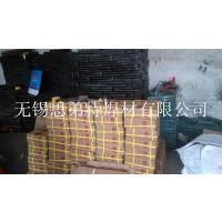 D507 1铬13型阀门堆焊焊条