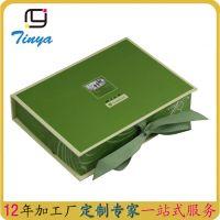 礼品盒生产厂家纸盒印刷制造礼品盒设计