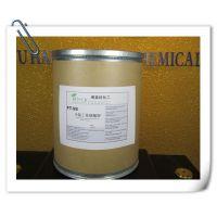 武汉 全氟丁基磺酸钾 CAS:2795-39-3 pc阻燃剂 碳酸酯粉末 发泡剂
