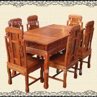 豪华清式雕花实木茶餐桌 榆木象头餐椅6件套 中式功夫茶艺台