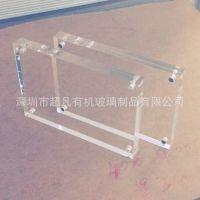 高档亚克力透明相架制品 有机玻璃带磁铁相框相架加工定做厂家
