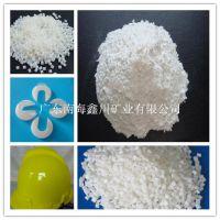 供应广东工程塑料用硅微粉哪里好,鑫川矿业厂家直销价格