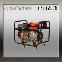 【羽後電気】220v 2kw汽油稀土永磁发电机