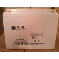 圣阳12v40AH铅酸蓄电池圣阳密封蓄电池批发报价
