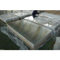 天津现货供应 201不锈钢板 规格齐全 实发 利润低 销量