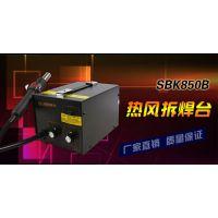 供应深圳白光BK850B拆焊台