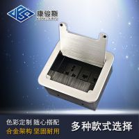 出售 多功能桌面插座 多媒体桌面插座 会议桌桌面插座 桌面插座盒