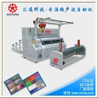 东莞厂家供应 超声波皮革压花机 皮革压纹机 皮革压花设备
