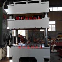 Y32-400T四柱三梁压力机 薄板浅拉伸油压机 汽车配件成型机