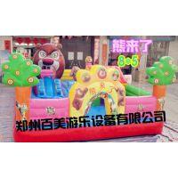 山东济南儿童充气蹦蹦床,60平熊出没充气城堡价格多少钱?